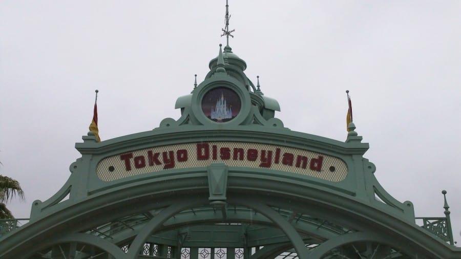 Tokyo Disneyland (June 14th, 2010)