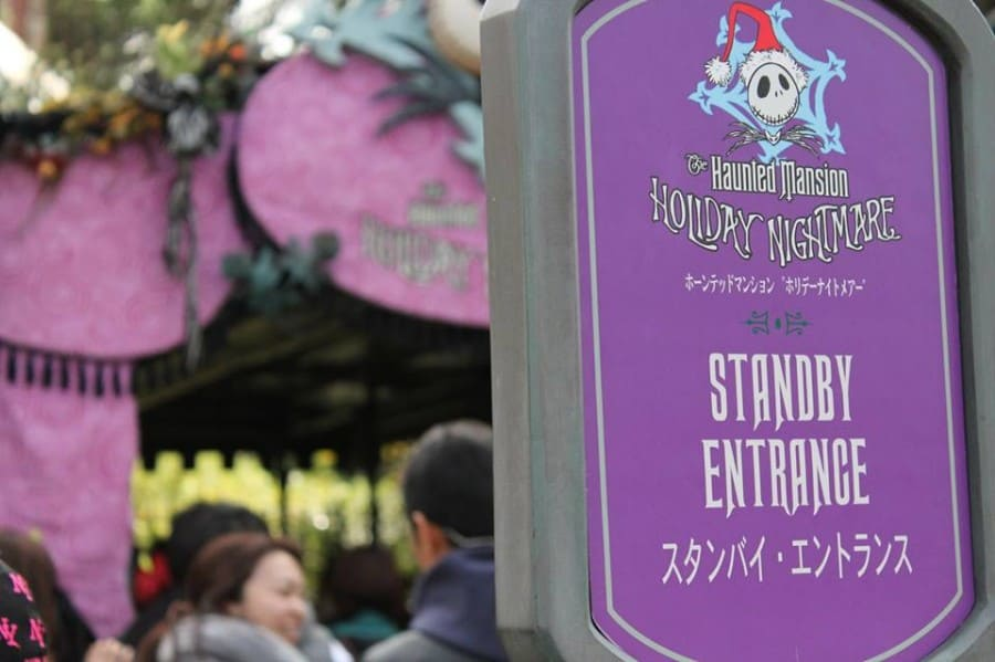 Haunted Mansion Holiday Nightmare Tokyo Disneyland