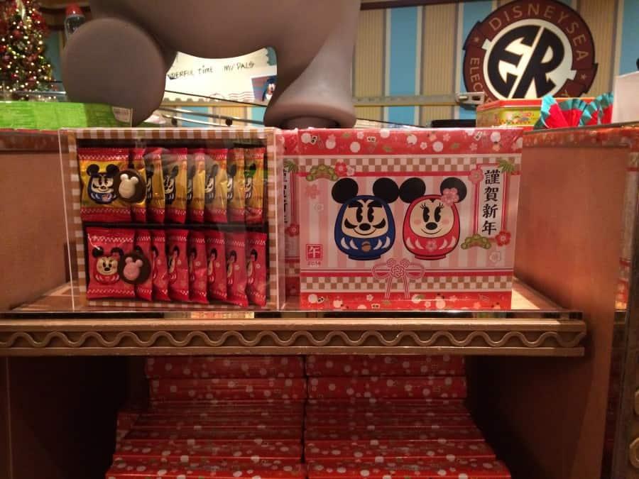 Japanese Omiyage at Tokyo Disneyland