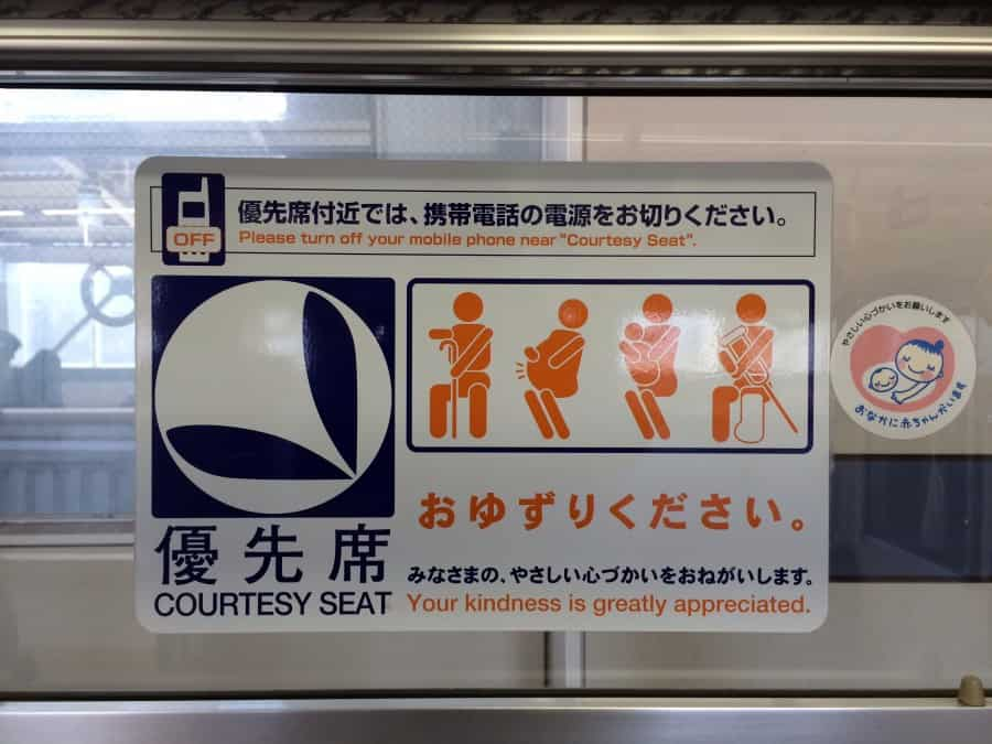 Quiet Zone on Trains in Japan
