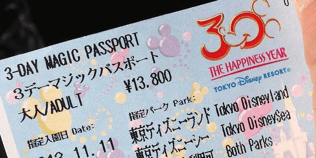 Tokyo Disney Resort Park Ticket Increase April 1, 2016