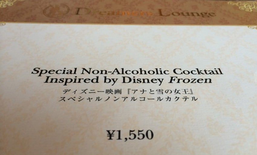 You Have to Try the Olaf Cocktail at Tokyo Disney Resort