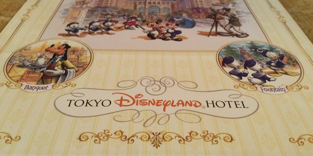 Magical Luxury at Tokyo Disneyland Hotel Review