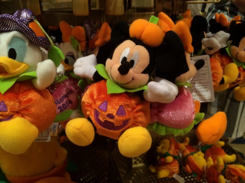 Mickey Mouse Pumpkin Plush
