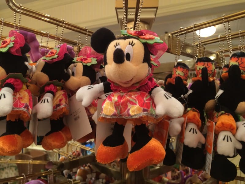 Happy Halloween Harvest Minnie Mouse Plush