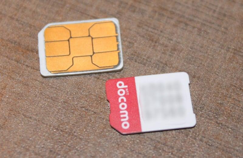 bMobile uses the NTT DoCoMo cellular network.