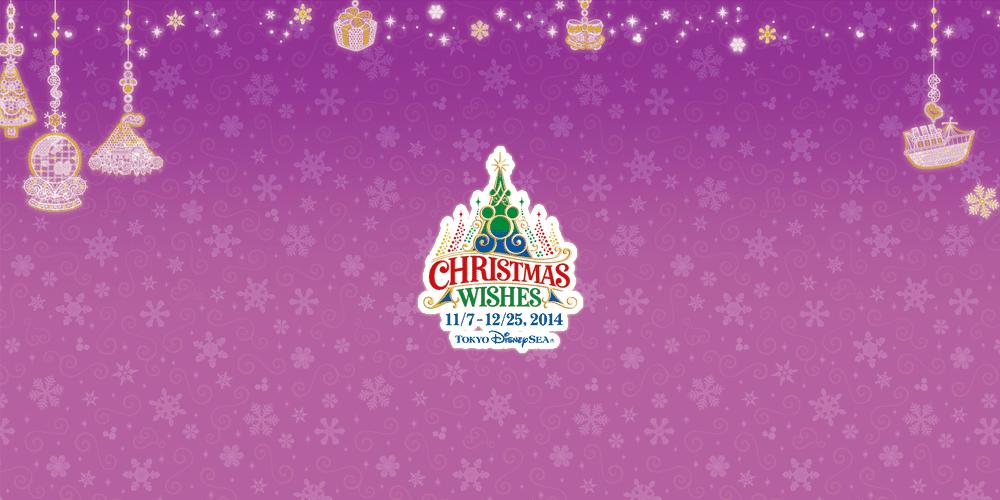 Christmas Wishes at Tokyo DisneySea 2014