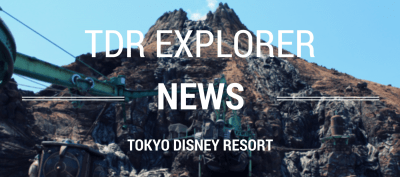 New Years Desserts at Tokyo Disney Resort for 2015