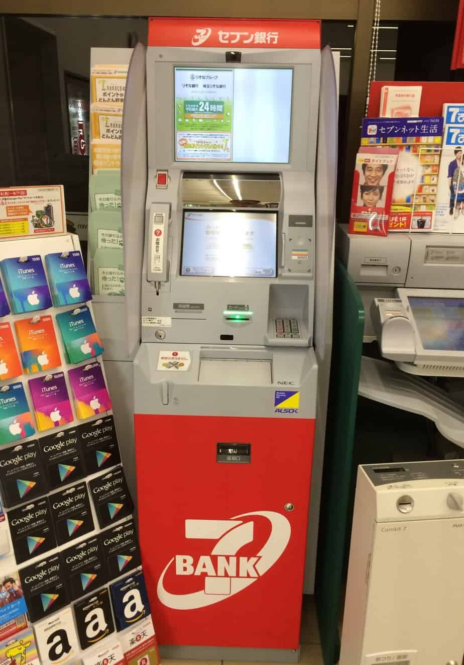 7-11 ATMS
