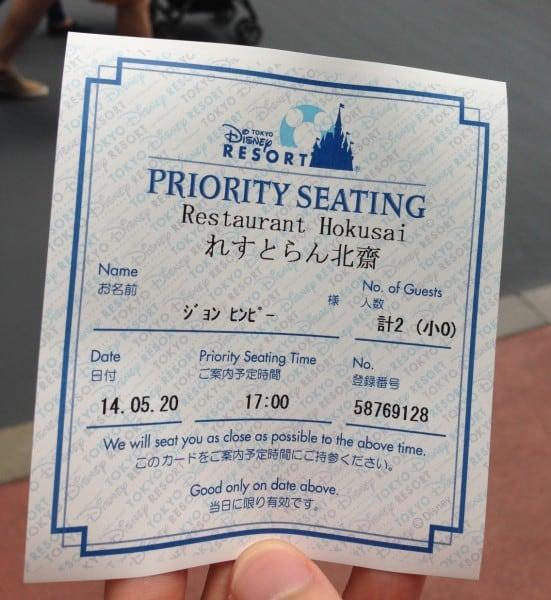 Priority Seating at Tokyo Disneyland