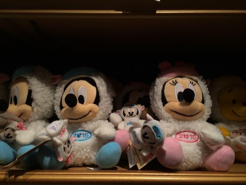 Mickey and Minnie Lamb Plush New Years 2015 Tokyo Disney Resort