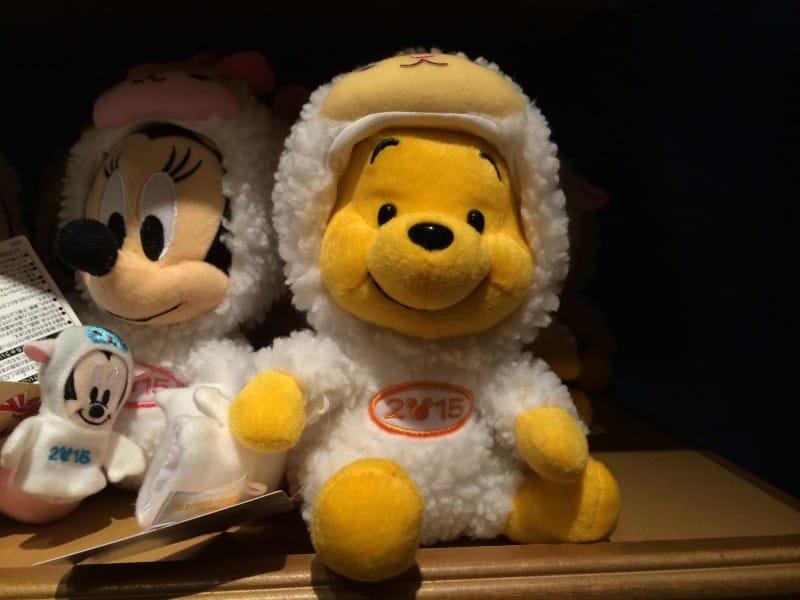 Winnie the Pooh Lamb Plush New Years 2015 Tokyo Disney Resort