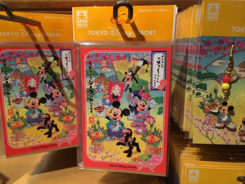 Postcard New Years 2015 Tokyo Disney Resort
