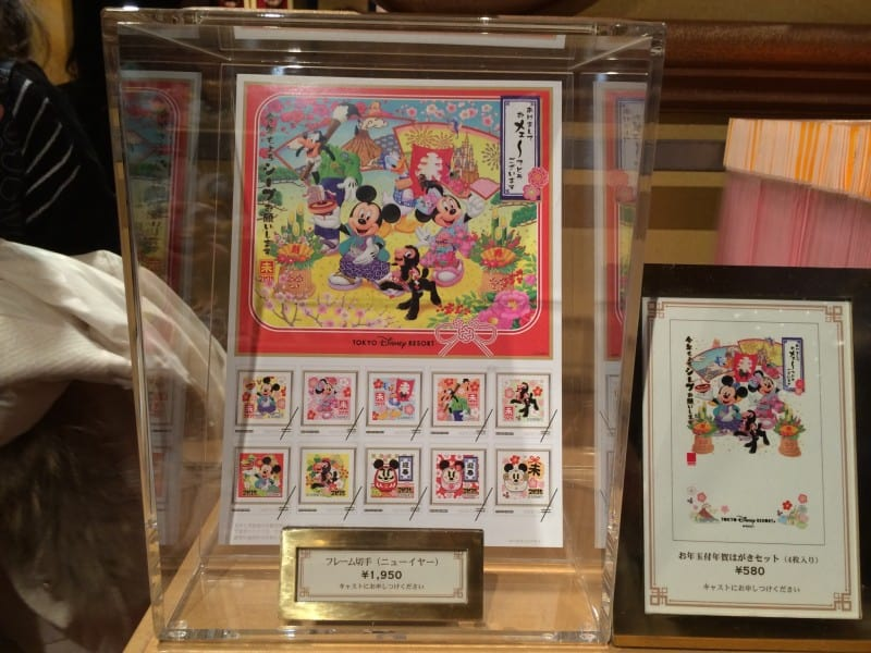 Stamp Set New Years 2015 Tokyo Disney Resort