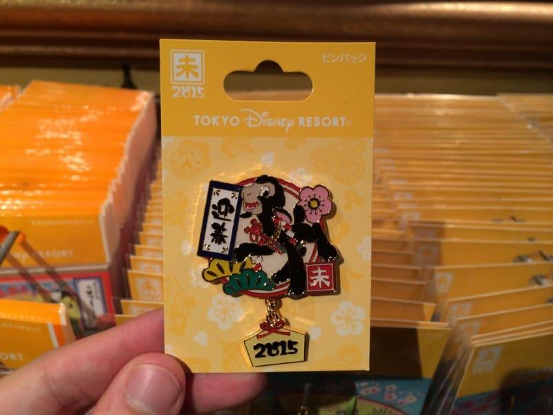 Danny the Lamb Pin New Years 2015 Tokyo Disney Resort