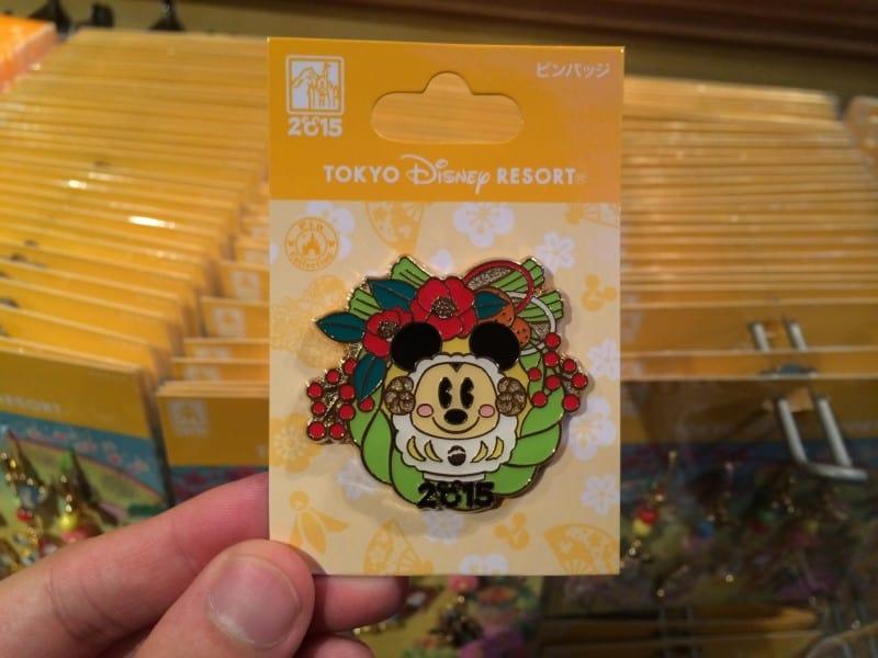 Mickey Pin New Years 2015 Tokyo Disney Resort