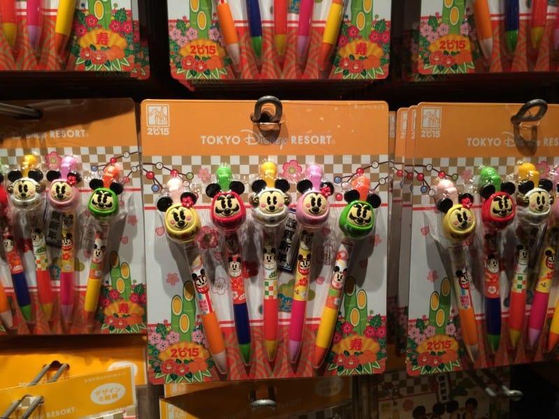 Pen Set New Years 2015 Tokyo Disney Resort