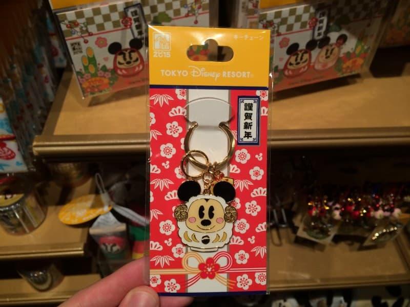 Lamb Mickey Keychain New Years 2015 Tokyo Disney Resort