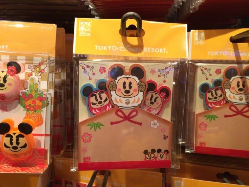 Memos New Years 2015 Tokyo Disney Resort