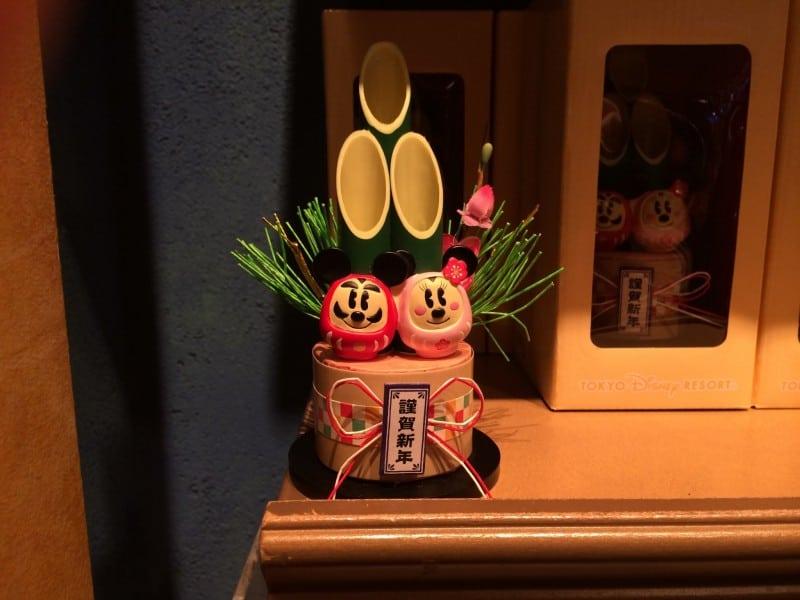 Kadomatsu New Years 2015 Tokyo Disney Resort