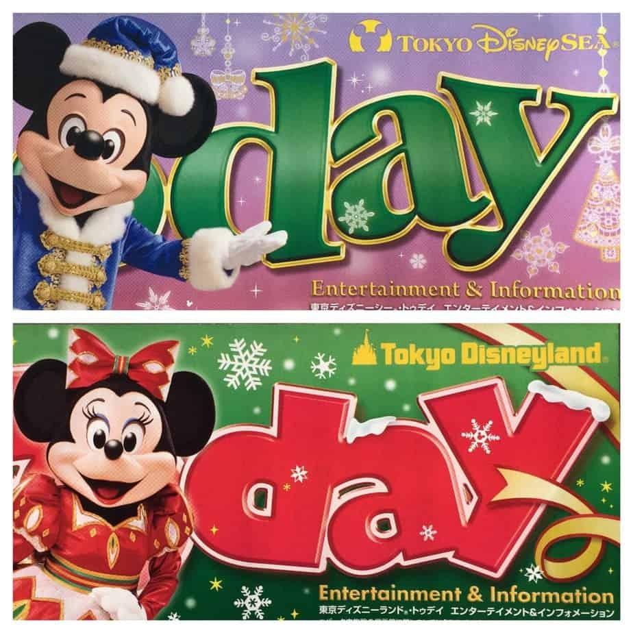 December 2014 Tokyo Disney Resort Park Maps