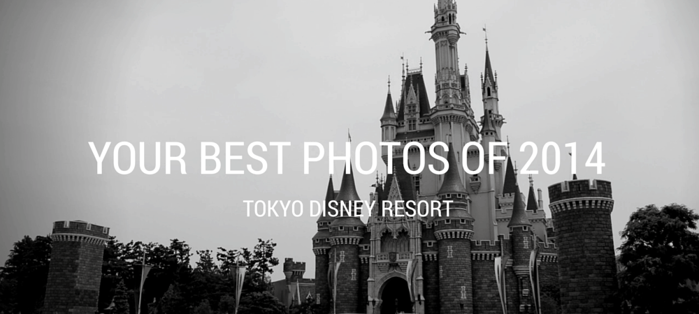 Submit Your Best Photos of 2014 & Be Featured