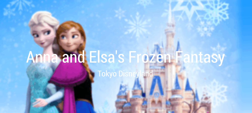Limited Menu for Anna and Elsa's Frozen Fantasy at Tokyo Disneyland