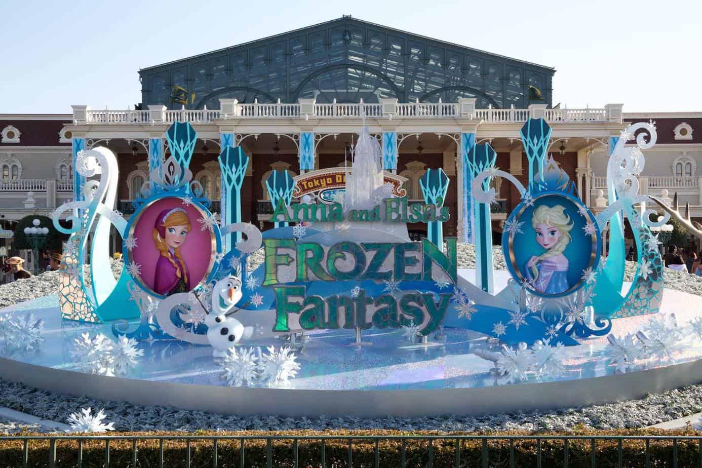 Frozen fantasy sweet duffy 2016 tdr explorer for Princess float ideas