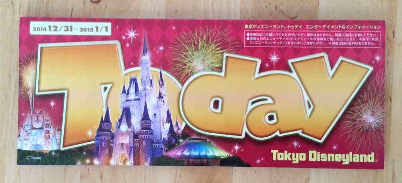 Tokyo Disney Resort New Years Map 2015 Disneyland Cover
