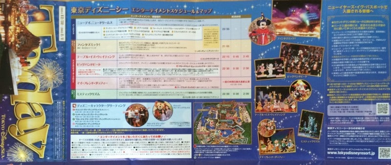 Tokyo Disney Resort New Years Map 2015 DisneySea Entertainment Schedule