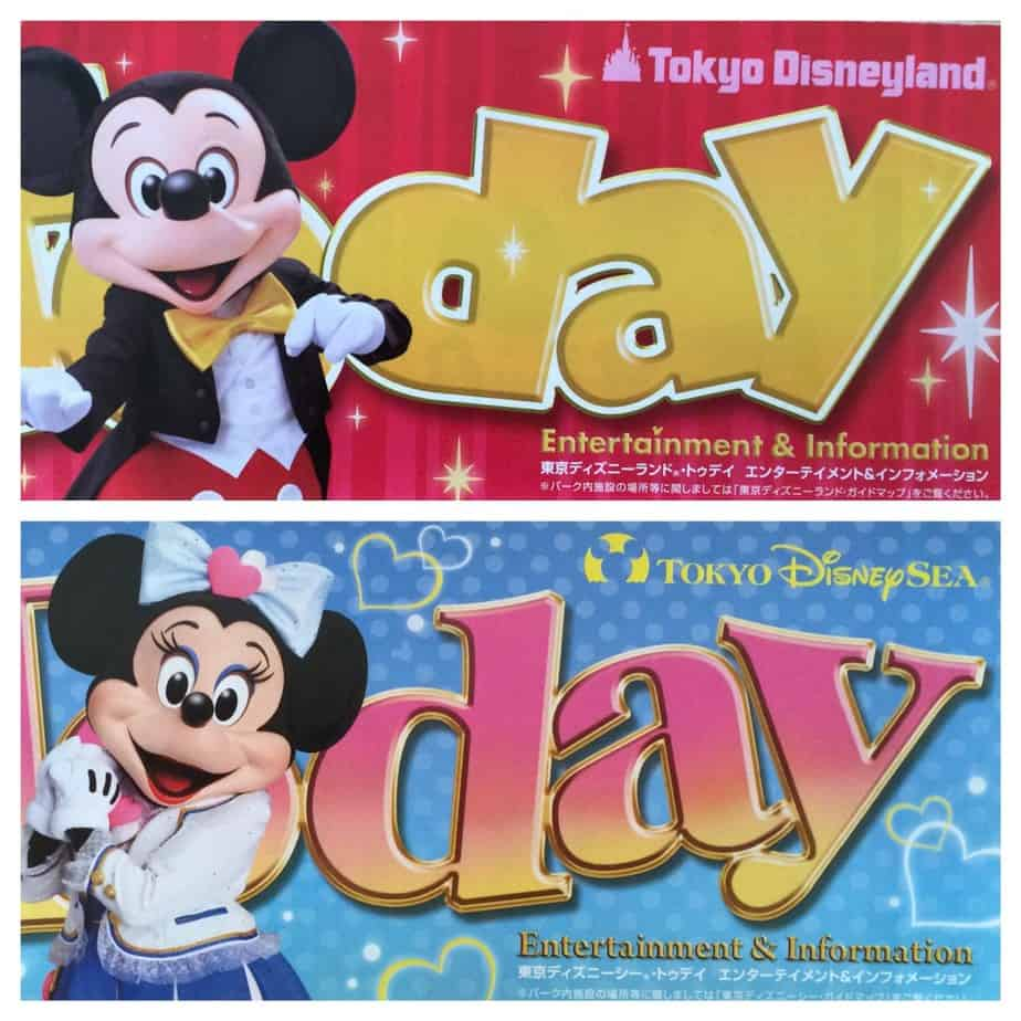 January 2015 Park Maps for Tokyo Disney Resort Part One