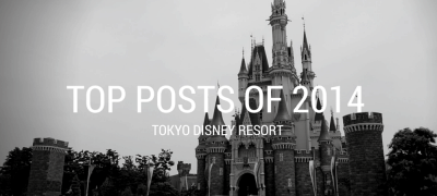 Our Top Posts of 2014