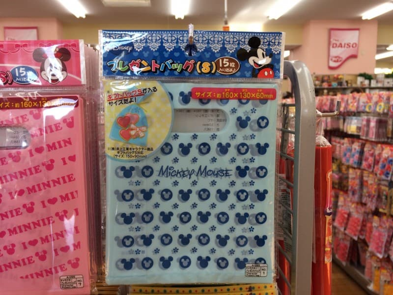 Daiso Japan Disney Merchandise