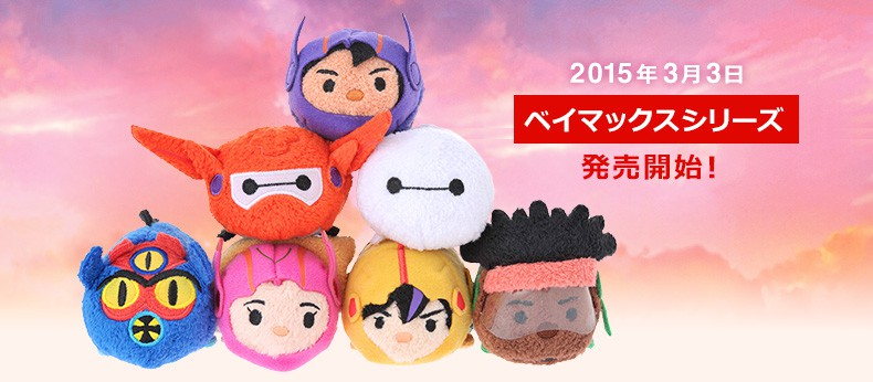 Big Hero 6 Tsum Tsum Sell Out in Japan
