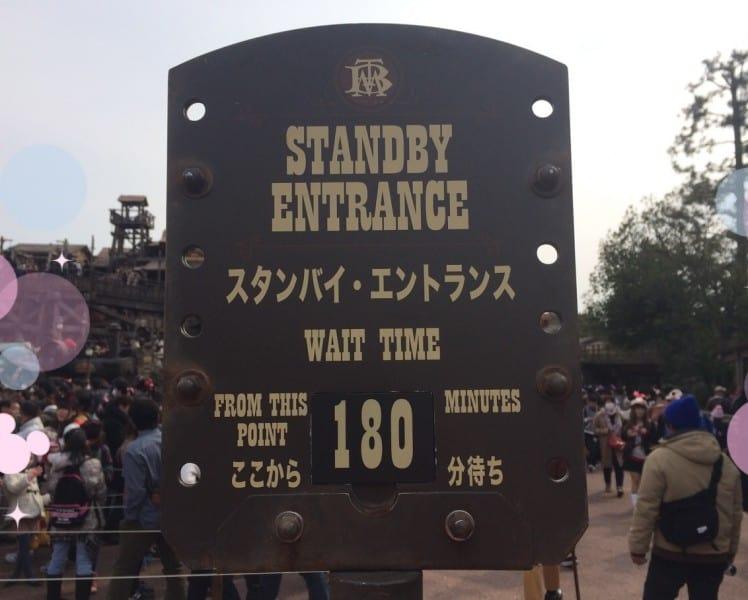 Big Thunder Mountain Standby Weekend Tokyo Disneyland