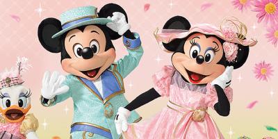 Disney's Easter 2015 at Tokyo DisneySea