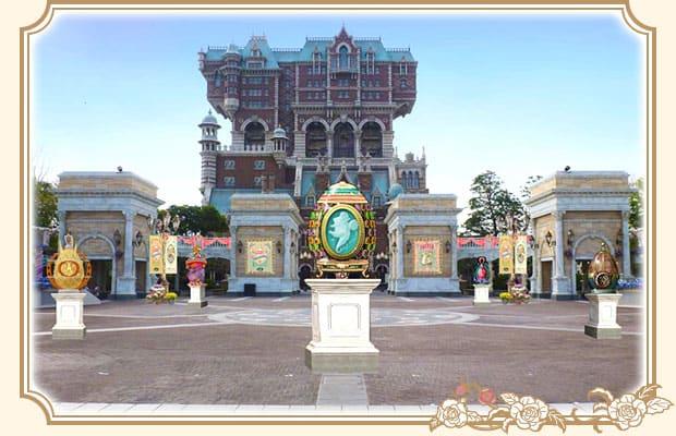 Disney's Easter American Waterfront 2015