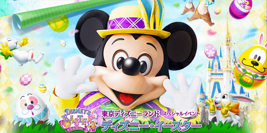 Disney's Easter Merchandise at Tokyo Disney Resort