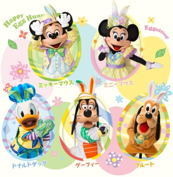 Disneys Easter Tokyo Disneyland Character Costumes