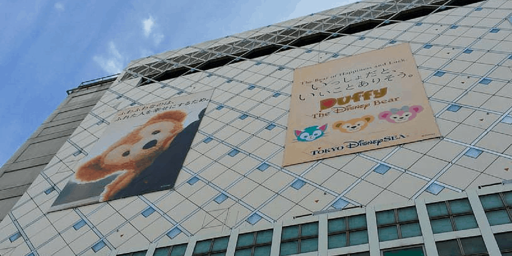 Gigantic Duffy Invades Shibuya