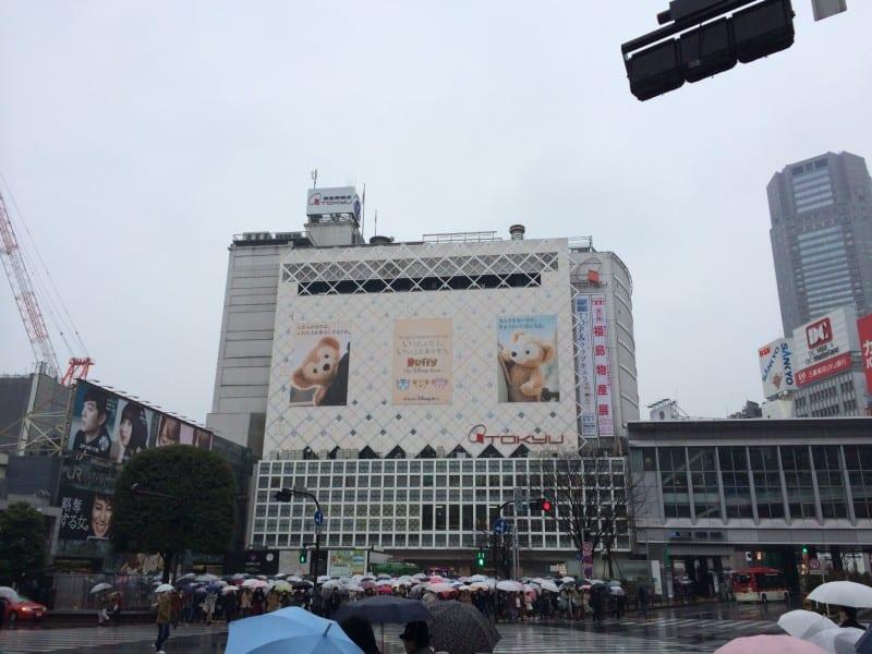 Duffy Advertisement Shibuya Tokyo TDRExplorer