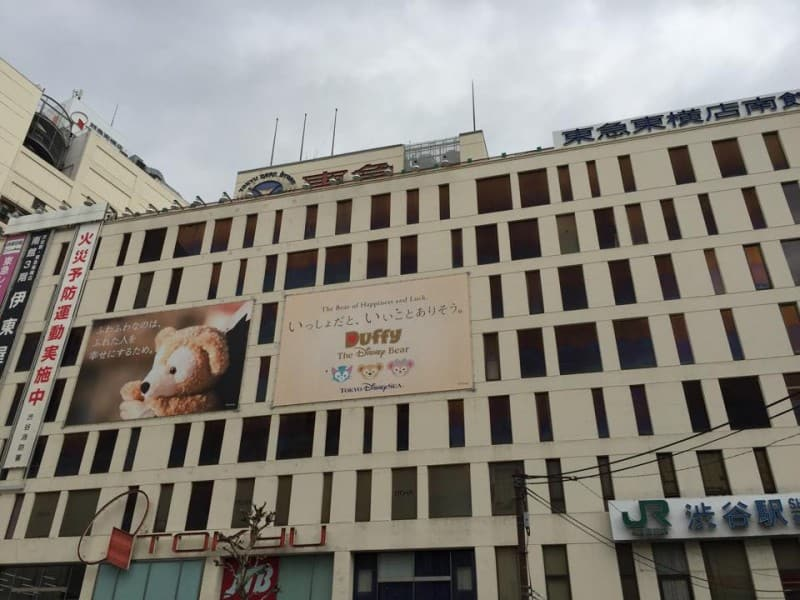 Duffy Advertisement Tokyu Shibuya