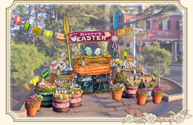 Duffy's Easter Fair 2015