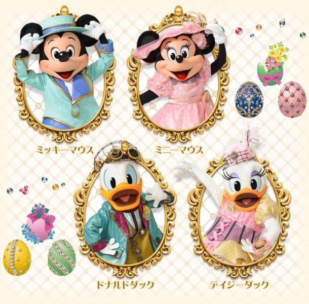Easter Costumes for Disneys Easter 2015
