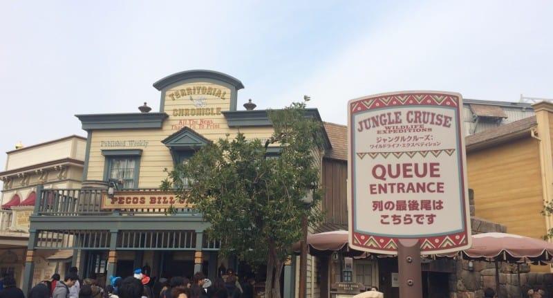 Jungle Cruise Queue Tokyo Disneyland Weekends