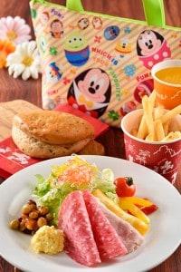 Meat Platter Special Set