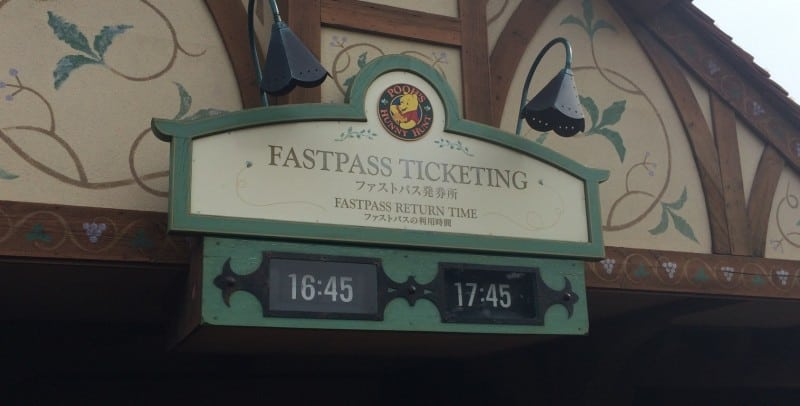 Pooh's Hunny Hunt FastPass Weekends