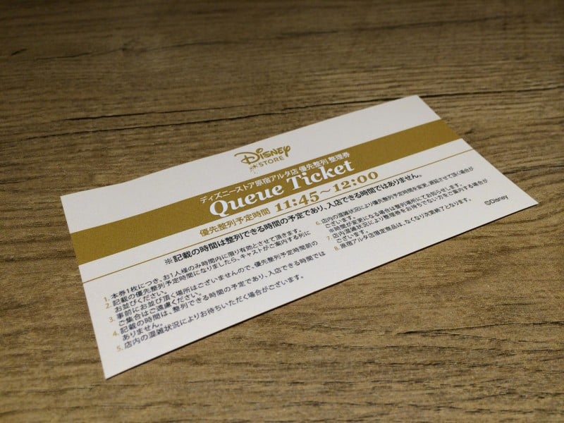 Queue Ticket for Harajuku Disney Store TDRExplorer