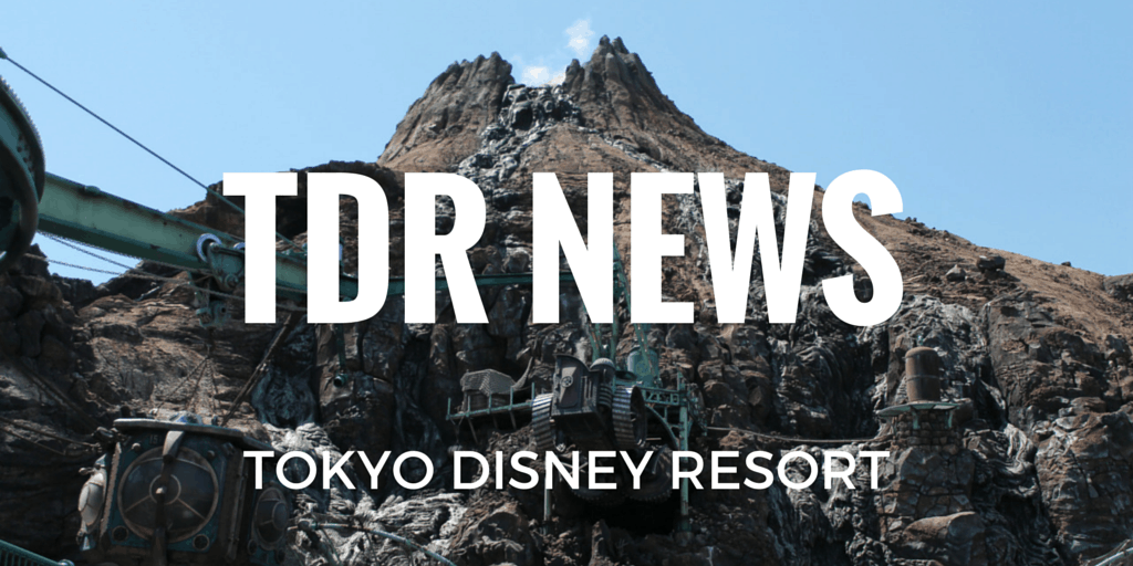 Mediterranean Harbor Construction Completed at Tokyo DisneySea