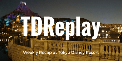 TDReplay for the Week of April 13th, 2015